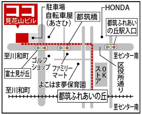 チャレンジ・スペース事務所案内図