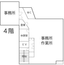間取図(4階)