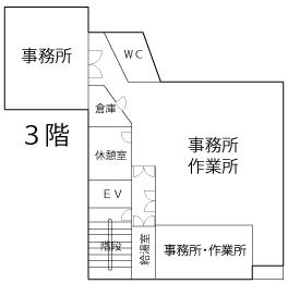間取図(3階)