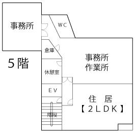 間取図(5階)