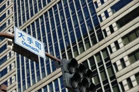 東京・横浜での現地営業所向け貸事務所